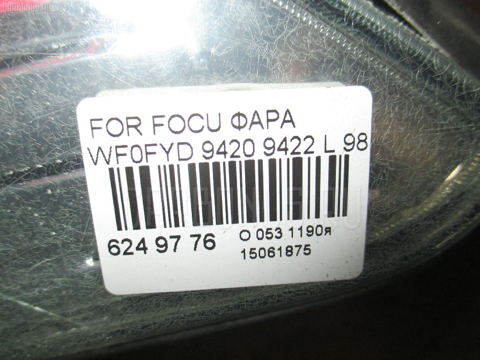 Фара FORD FOCUS WF0EDD Фото 3