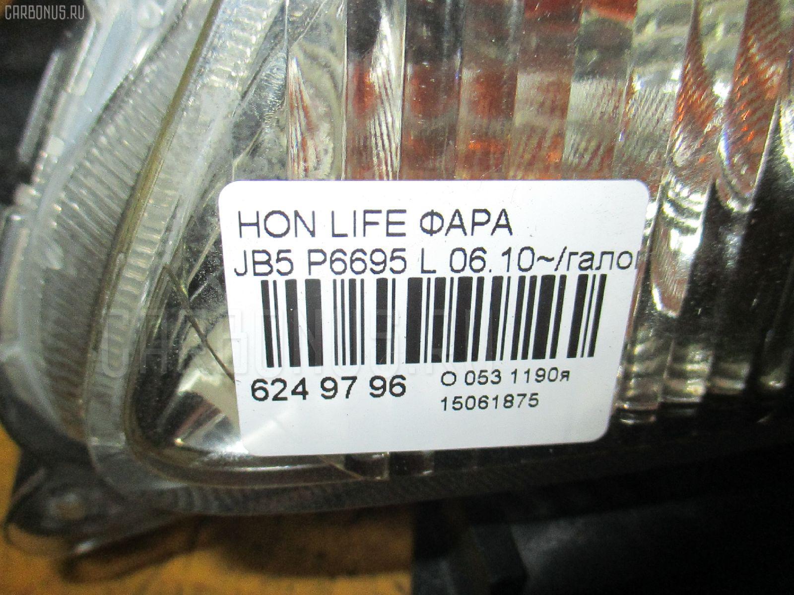 Фара HONDA LIFE JB5 Фото 3