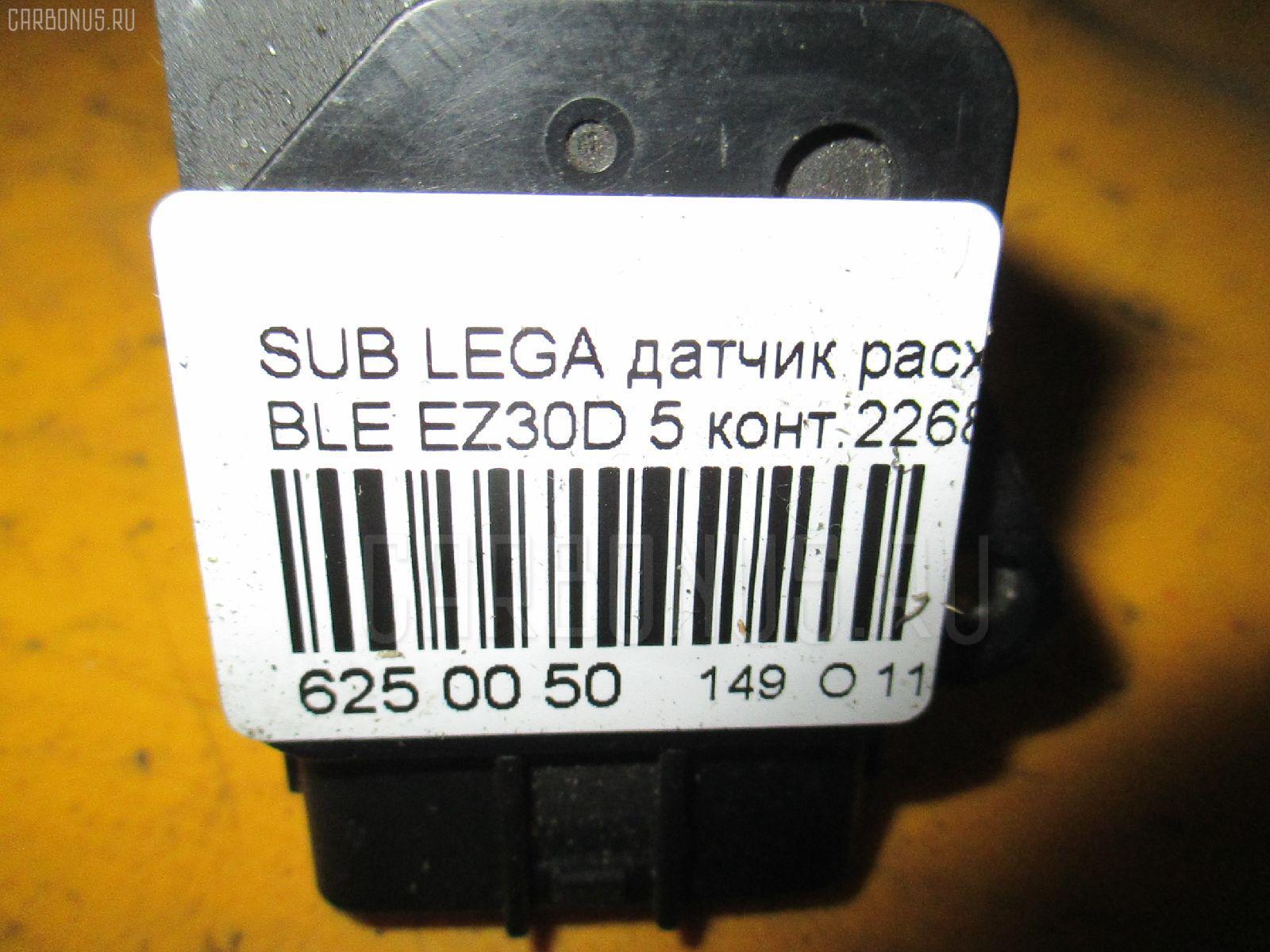 Датчик расхода воздуха SUBARU LEGACY BLE EZ30D Фото 2