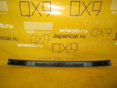 Стоп-планка на Subaru Legacy Wagon BF3