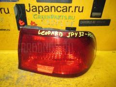 Стоп Nissan Leopard JPY33 Фото 2