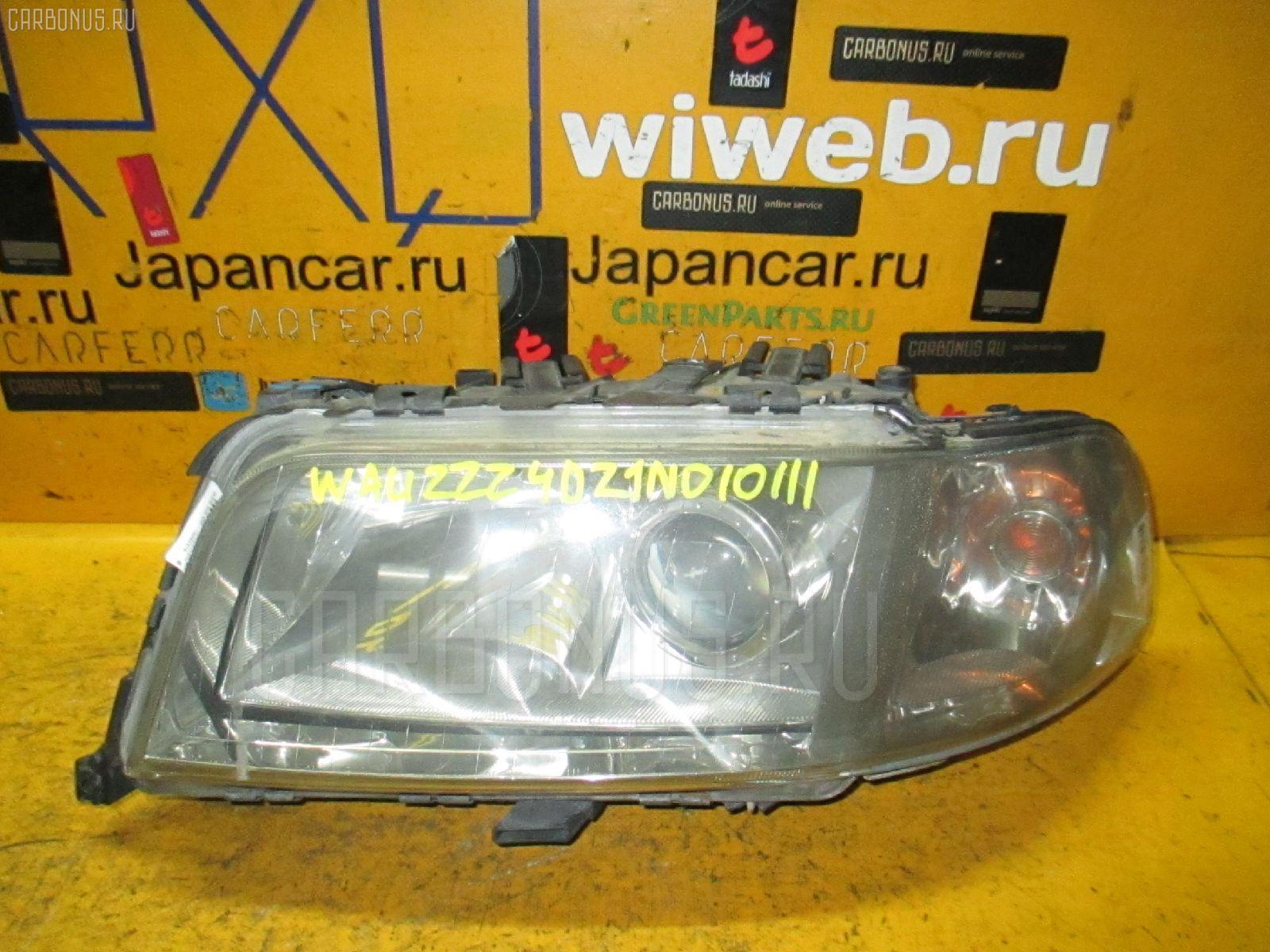 Фара AUDI A8 4DAUW Фото 4