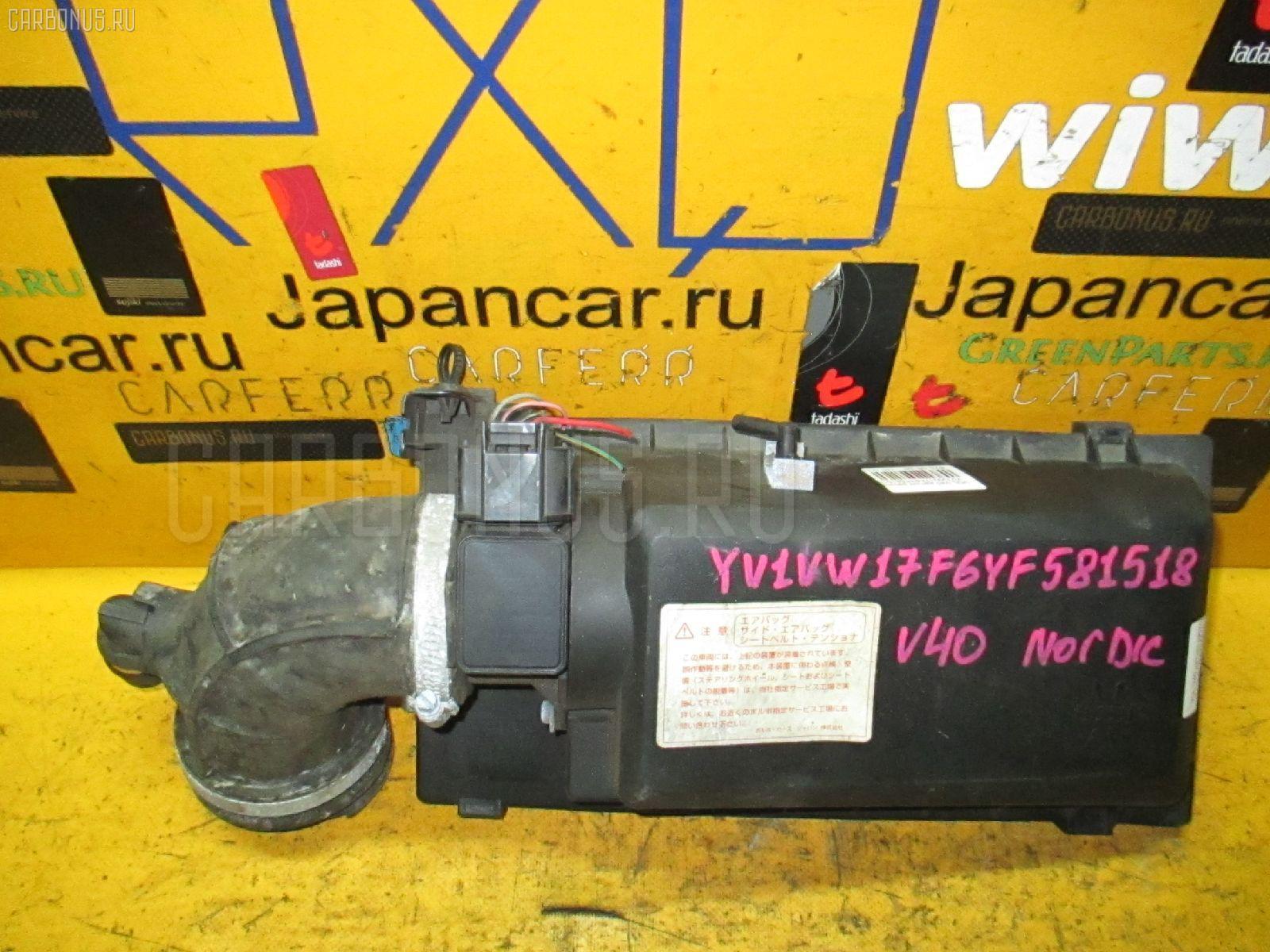 Датчик расхода воздуха VOLVO V40 VW B4204S2 Фото 3