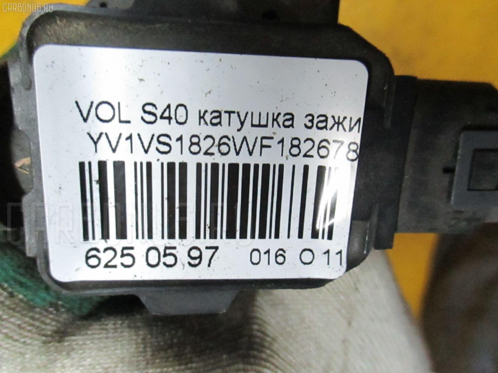 Катушка зажигания VOLVO V40 VW B4204T3 Фото 2