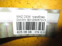 Трамблер Mazda Demio DW3W B3 Фото 4