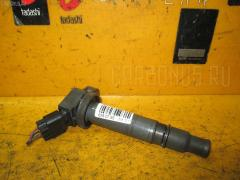 Катушка зажигания TOYOTA GAIA ACM15G 1AZ-FSE Фото 1
