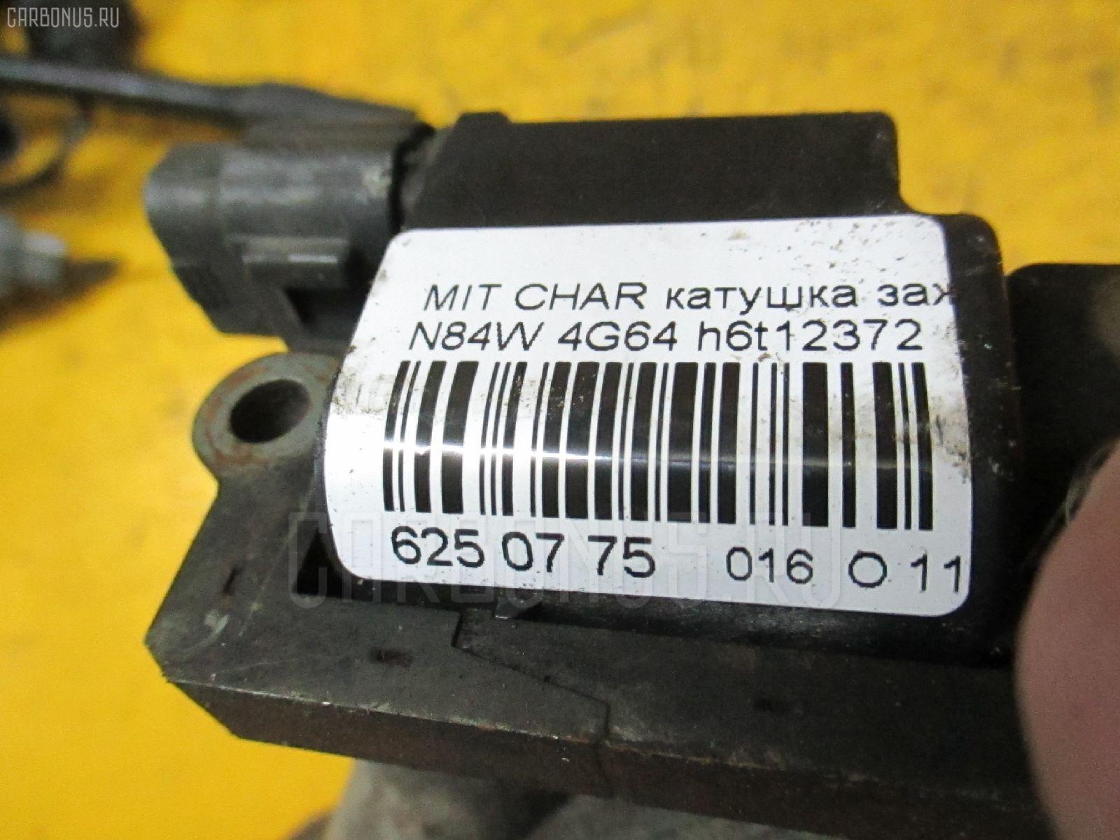 Катушка зажигания MITSUBISHI CHARIOT GRANDIS N84W 4G64 Фото 3