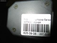 Шторка багажника Nissan Cefiro wagon WPA32 Фото 2