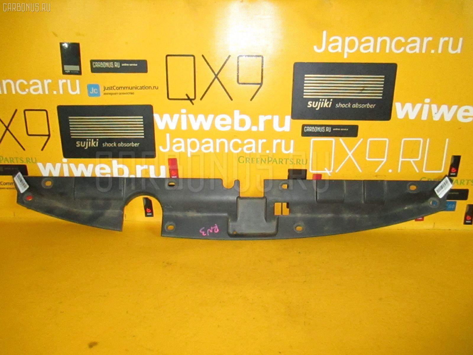 Защита замка капота Honda Stream RN3 K20A Фото 1
