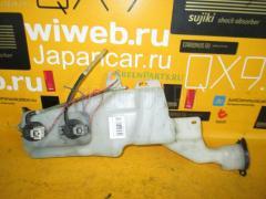 Бачок омывателя DAIHATSU HIJET S321V Фото 1