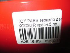 Зеркало двери боковой Toyota Passo KGC30 Фото 3