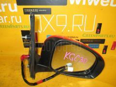 Зеркало двери боковой Toyota Passo KGC30 Фото 1