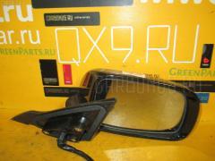Зеркало двери боковой Toyota Mark x GRX120 Фото 1
