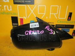 Зеркало двери боковой Toyota Mark x GRX120 Фото 2