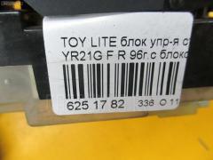 Блок упр-я стеклоподъемниками TOYOTA LITE ACE YR21G Фото 3
