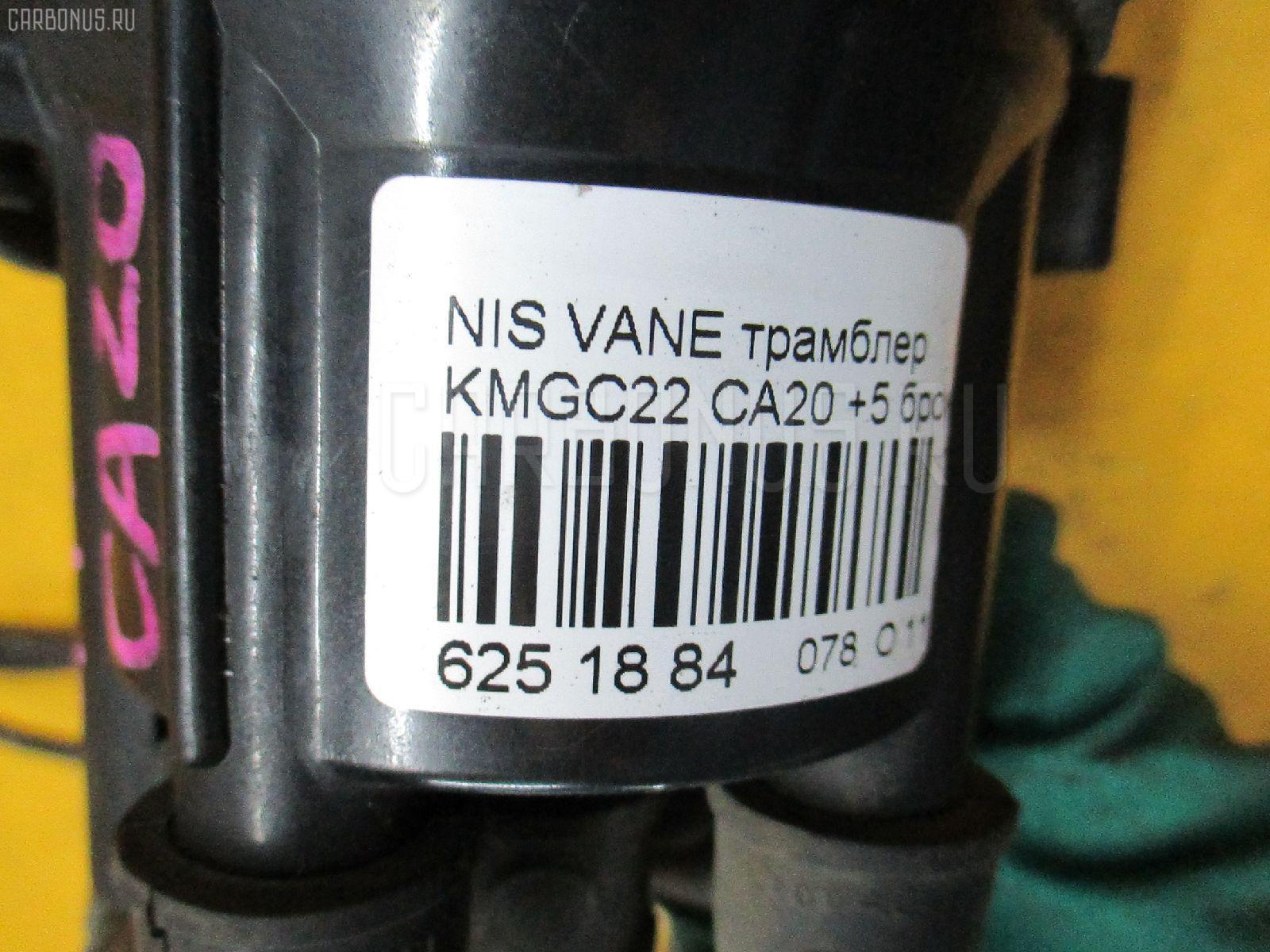Трамблер NISSAN VANETTE WHC22 CA18 Фото 3