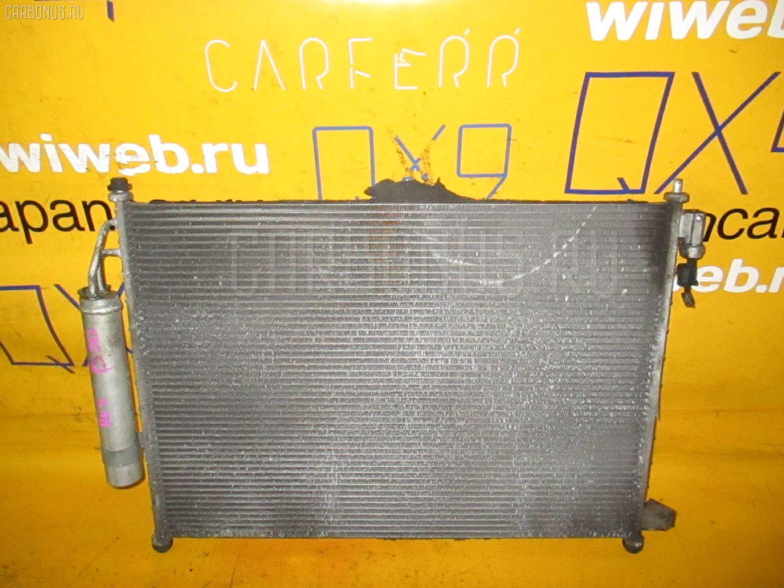 Радиатор кондиционера NISSAN LAFESTA B30 MR20DE. Фото 2