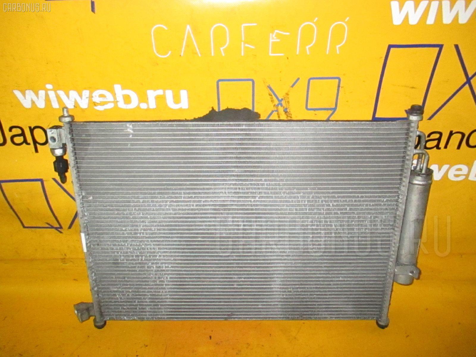 Радиатор кондиционера NISSAN LAFESTA B30 MR20DE. Фото 3