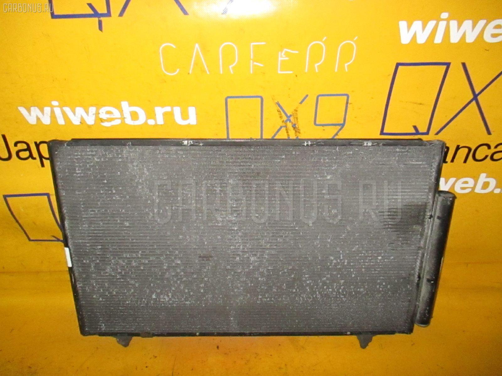 Радиатор кондиционера TOYOTA WISH ZNE10G 1ZZ-FE Фото 2