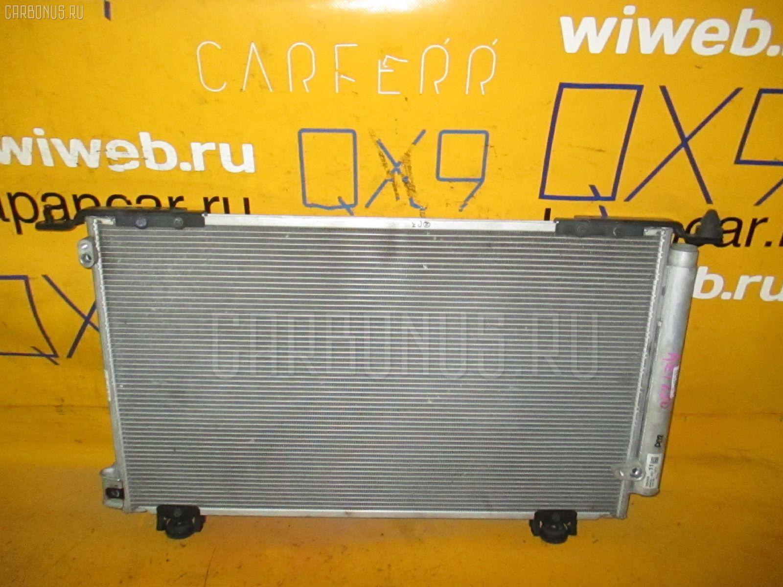 Радиатор кондиционера TOYOTA AVENSIS AZT250 1AZ-FSE Фото 1
