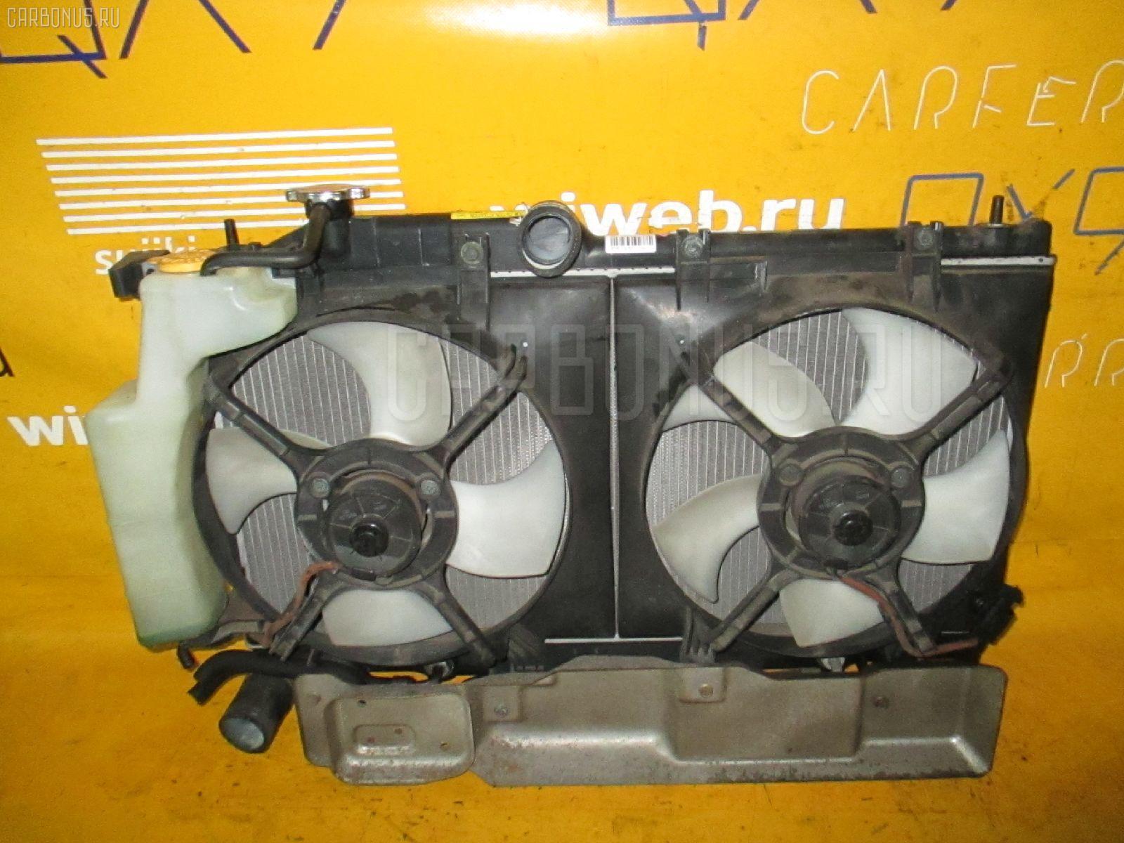 Радиатор ДВС SUBARU LEGACY BP5 EJ20. Фото 4