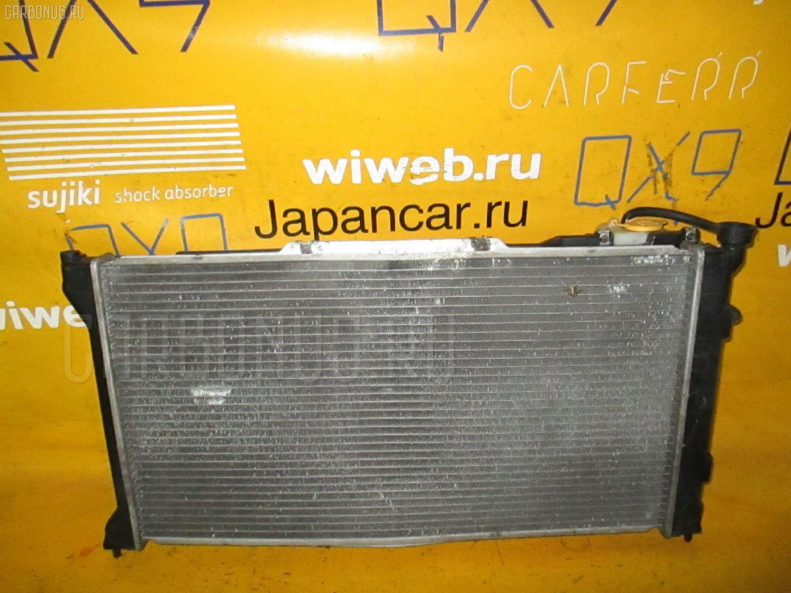 Радиатор ДВС SUBARU LEGACY WAGON BG5 EJ20. Фото 10