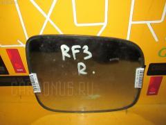 Зеркало-полотно Honda Stepwgn RF3 Фото 2