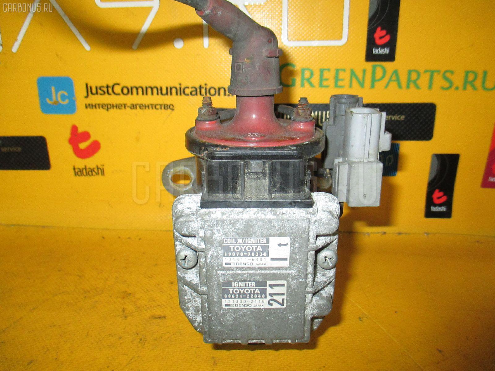 Катушка зажигания TOYOTA MARK II GX90 1G-FE. Фото 10