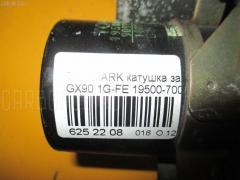 Катушка зажигания Toyota Mark ii GX90 1G-FE Фото 3