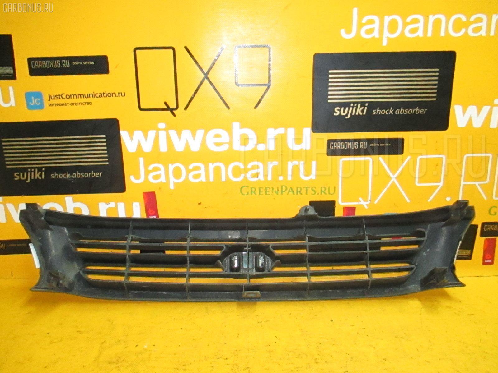 Решетка радиатора TOYOTA CORSA EL55. Фото 3