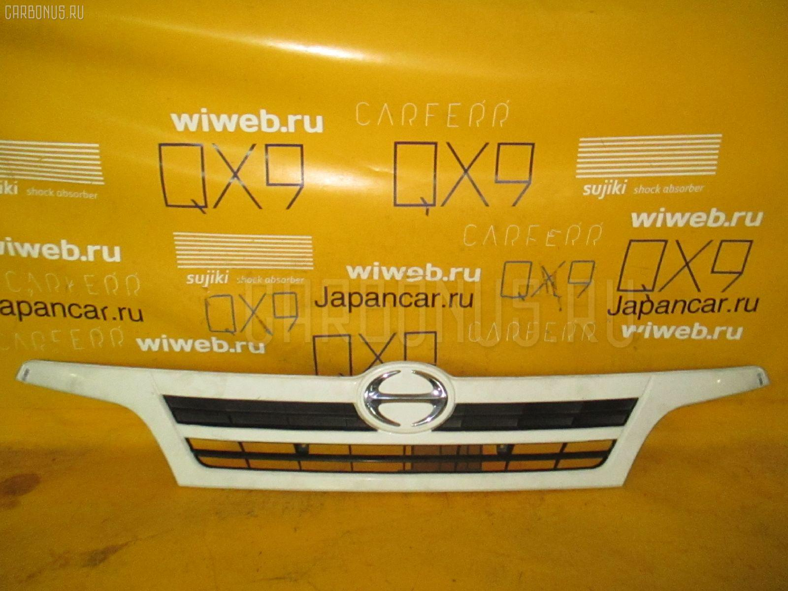 Решетка радиатора HINO DUTRO XZU414 Фото 1