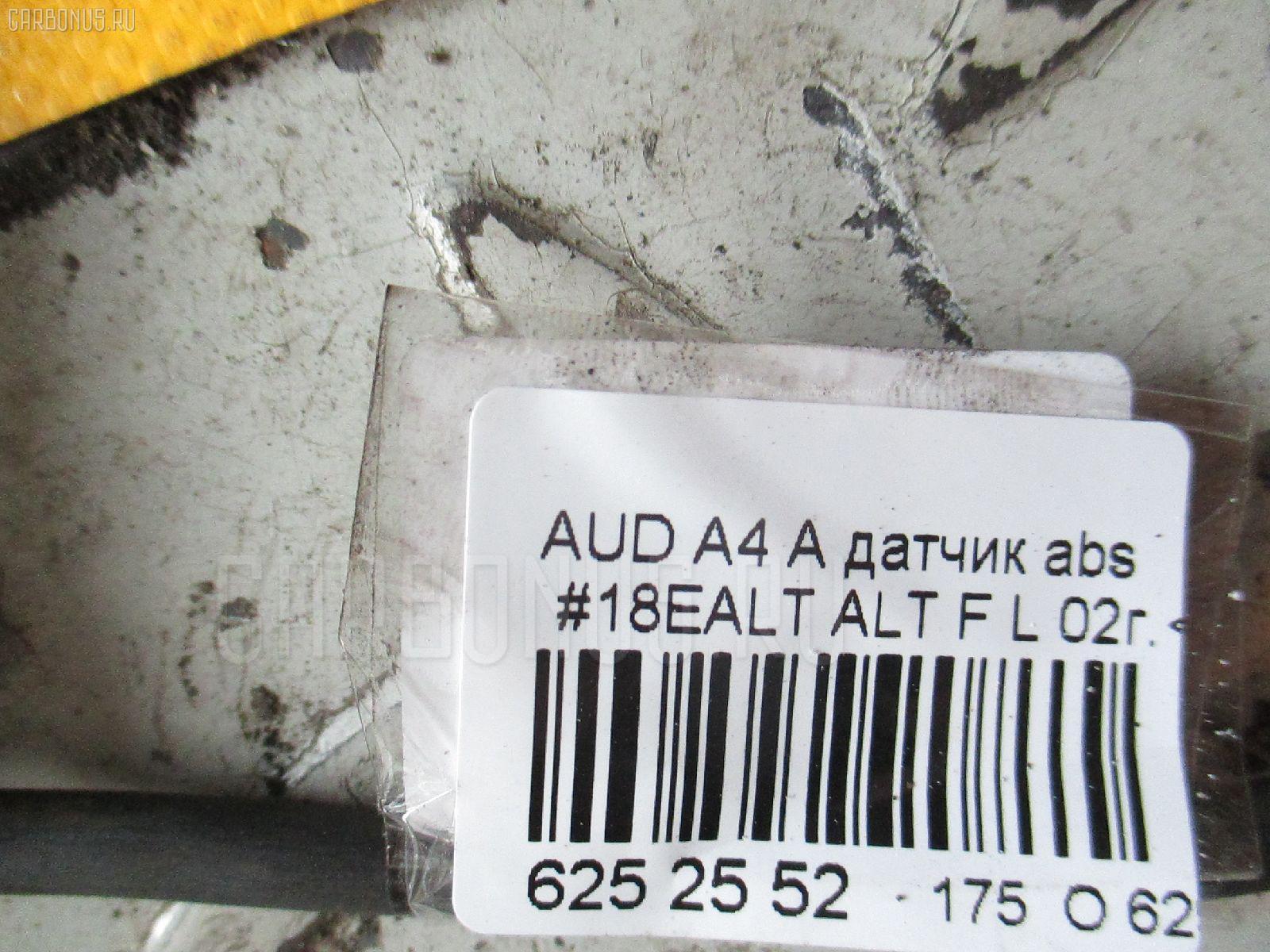 Датчик ABS AUDI A4 AVANT 8EALT ALT Фото 3