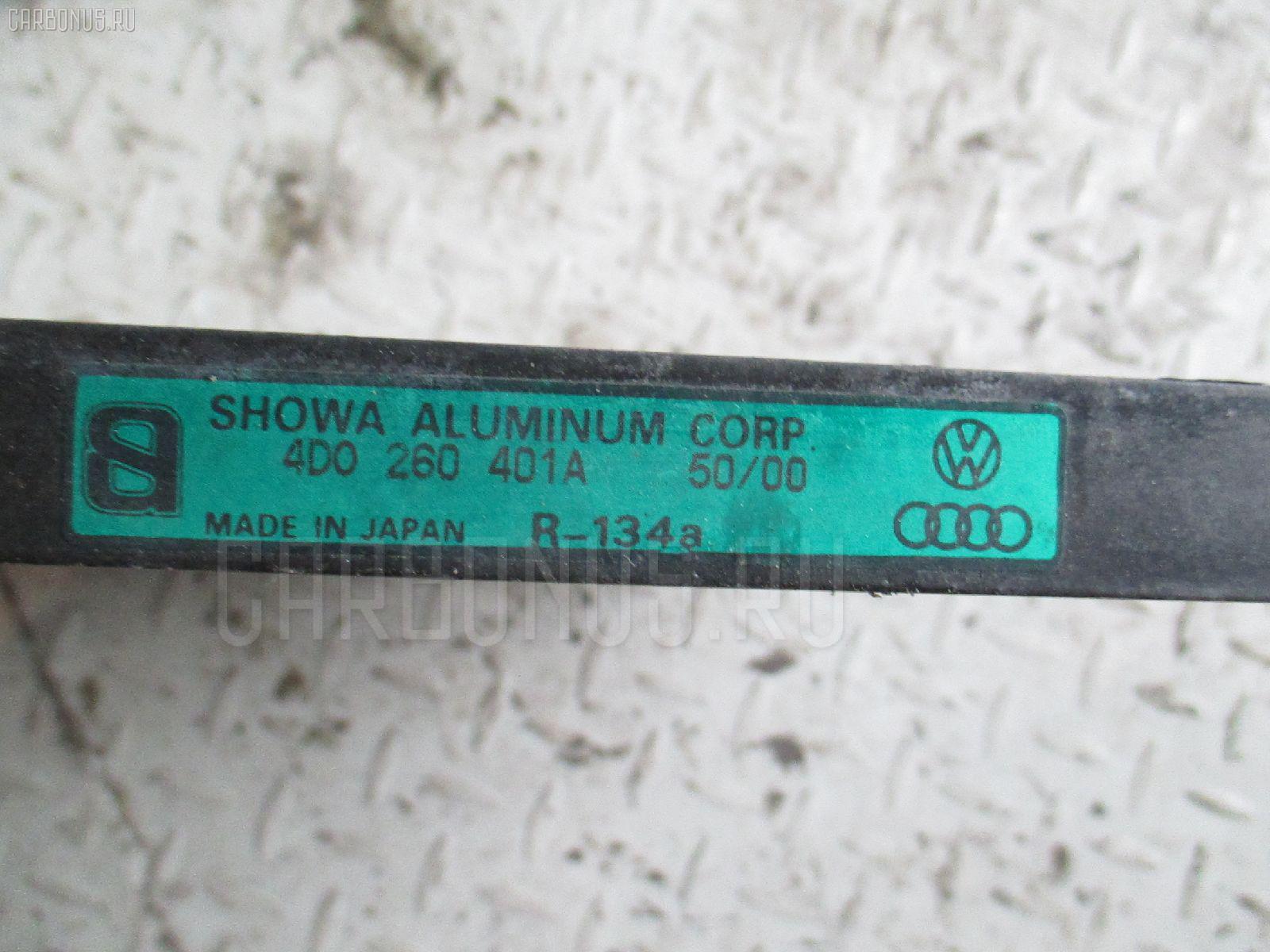 Радиатор кондиционера Audi A8 4DAUW AUW Фото 1