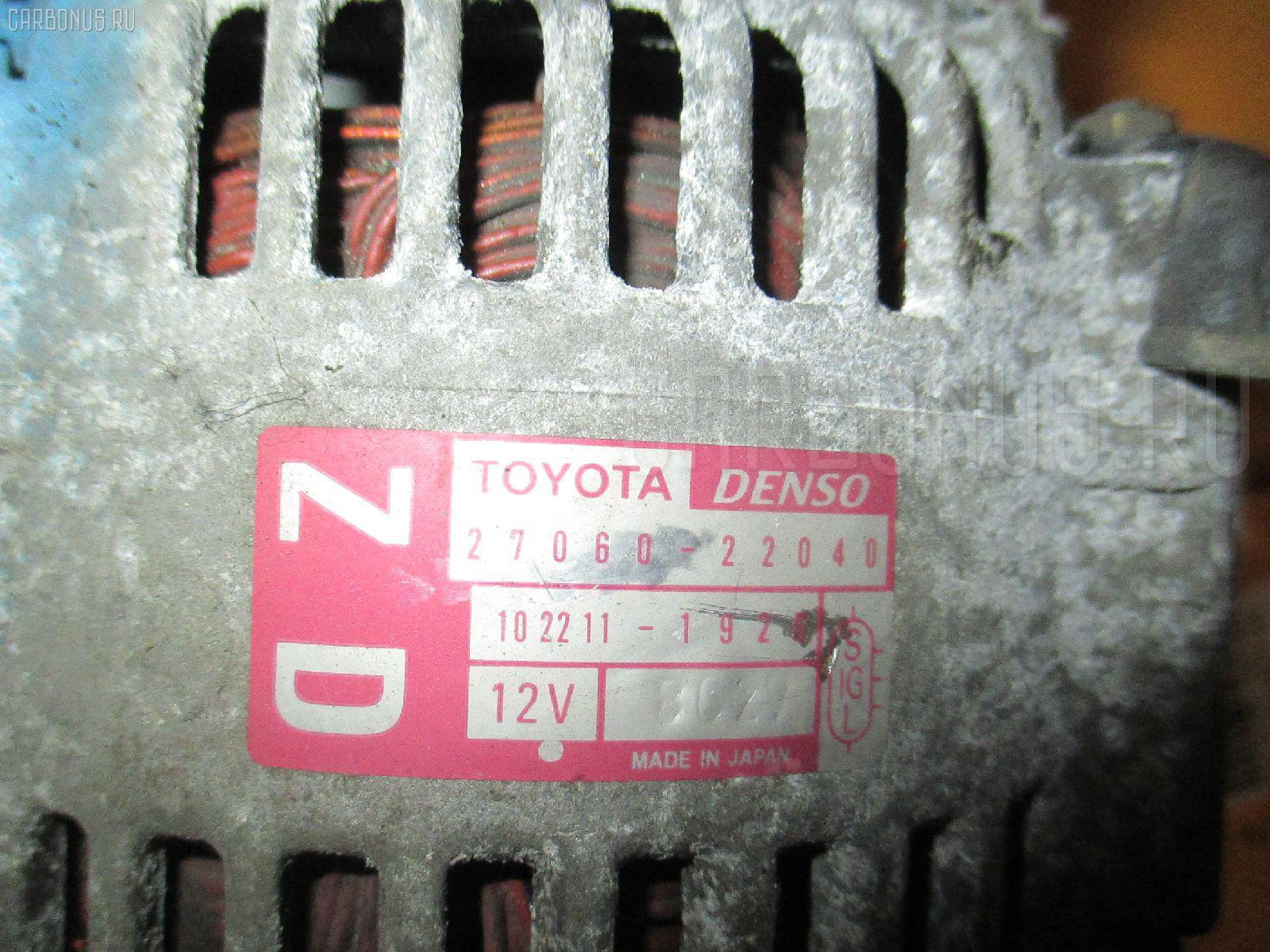 Генератор TOYOTA COROLLA SPACIO ZZE124N 1ZZ-FE Фото 1