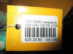 Генератор TOYOTA COROLLA SPACIO ZZE124N 1ZZ-FE Фото 4