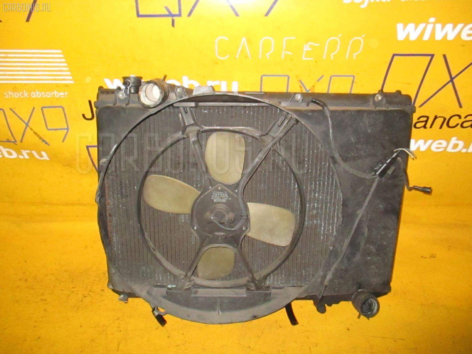 Радиатор ДВС TOYOTA CROWN UZS131 1UZ-FE. Фото 2