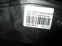 Стеклоподъемный механизм на Nissan Lafesta B30 Фото 3