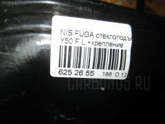 Стеклоподъемный механизм Nissan Fuga Y50 Фото 3
