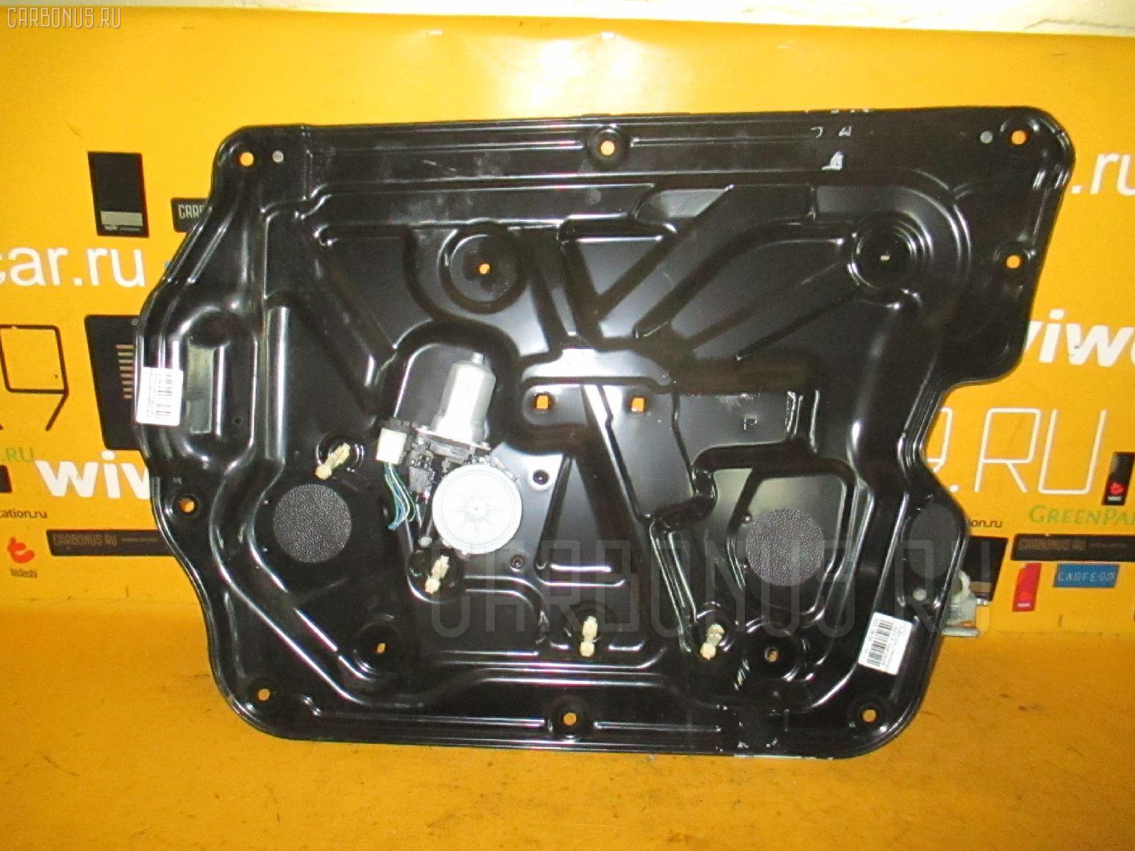 Стеклоподъемный механизм NISSAN FUGA Y50 Фото 1