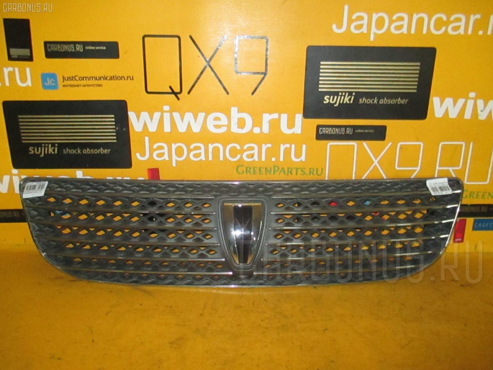 Решетка радиатора TOYOTA MARK II GX110. Фото 11