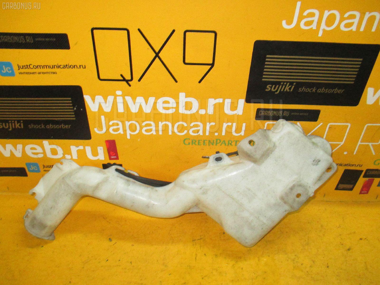 Бачок омывателя MITSUBISHI COLT Z27A Фото 2