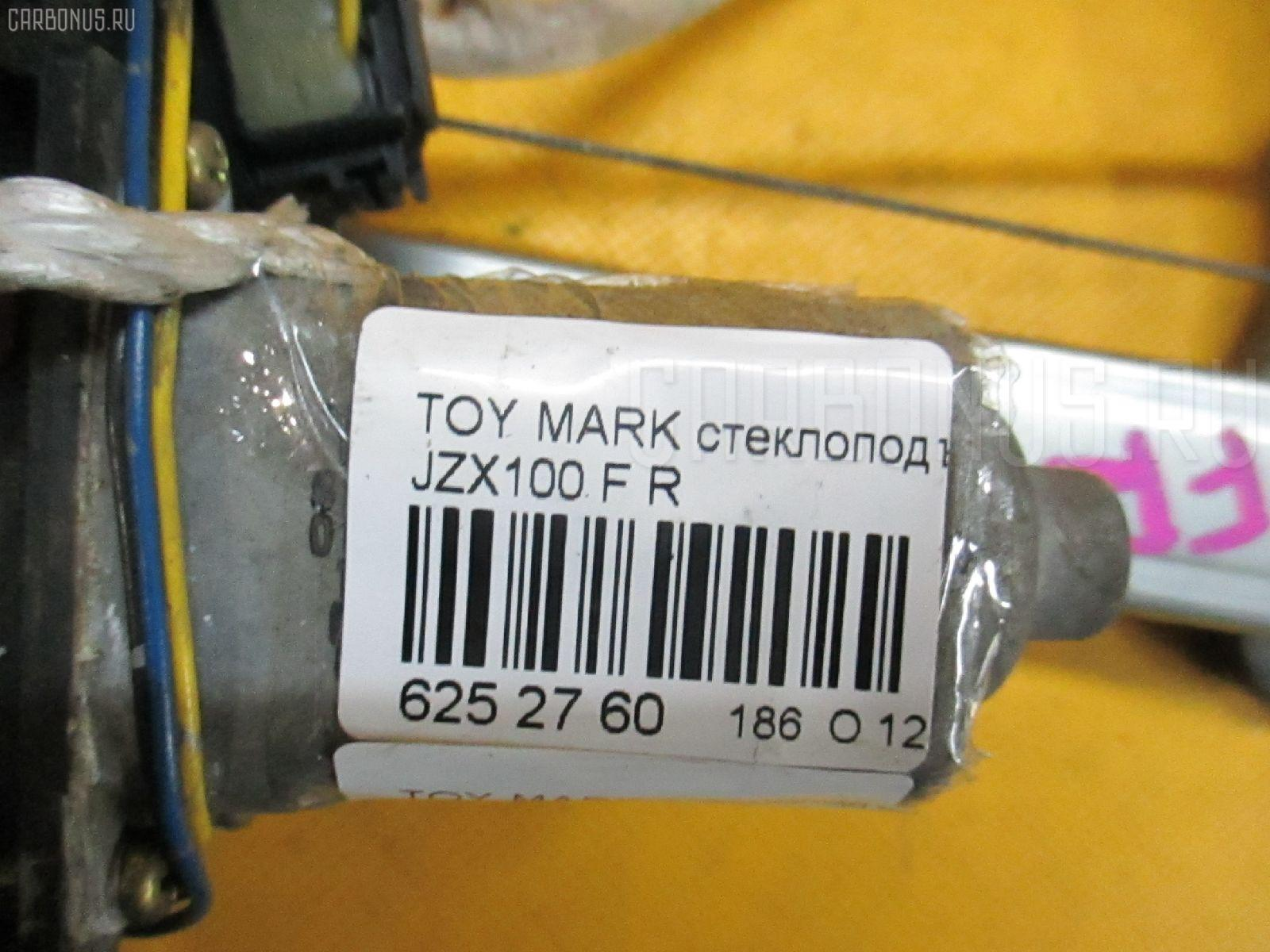 Стеклоподъемный механизм TOYOTA MARK II JZX100 Фото 2