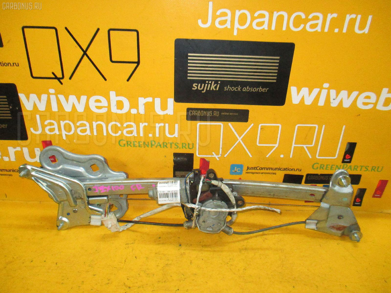 Стеклоподъемный механизм TOYOTA MARK II JZX100 Фото 1