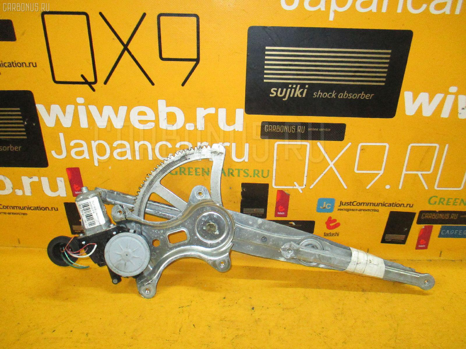 Стеклоподъемный механизм 69801-44030, 85710-58010 на Toyota Isis ANM10 Фото 1