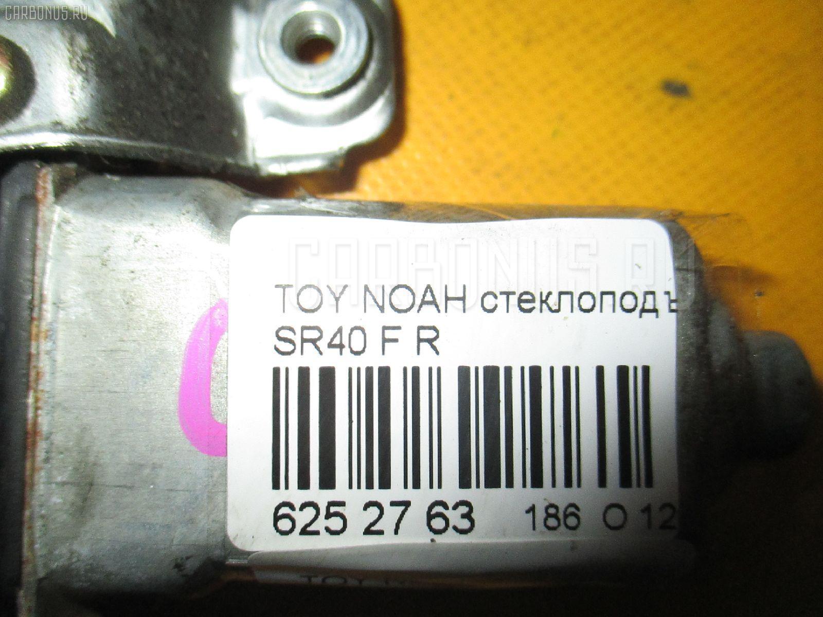 Стеклоподъемный механизм TOYOTA NOAH SR40 Фото 2