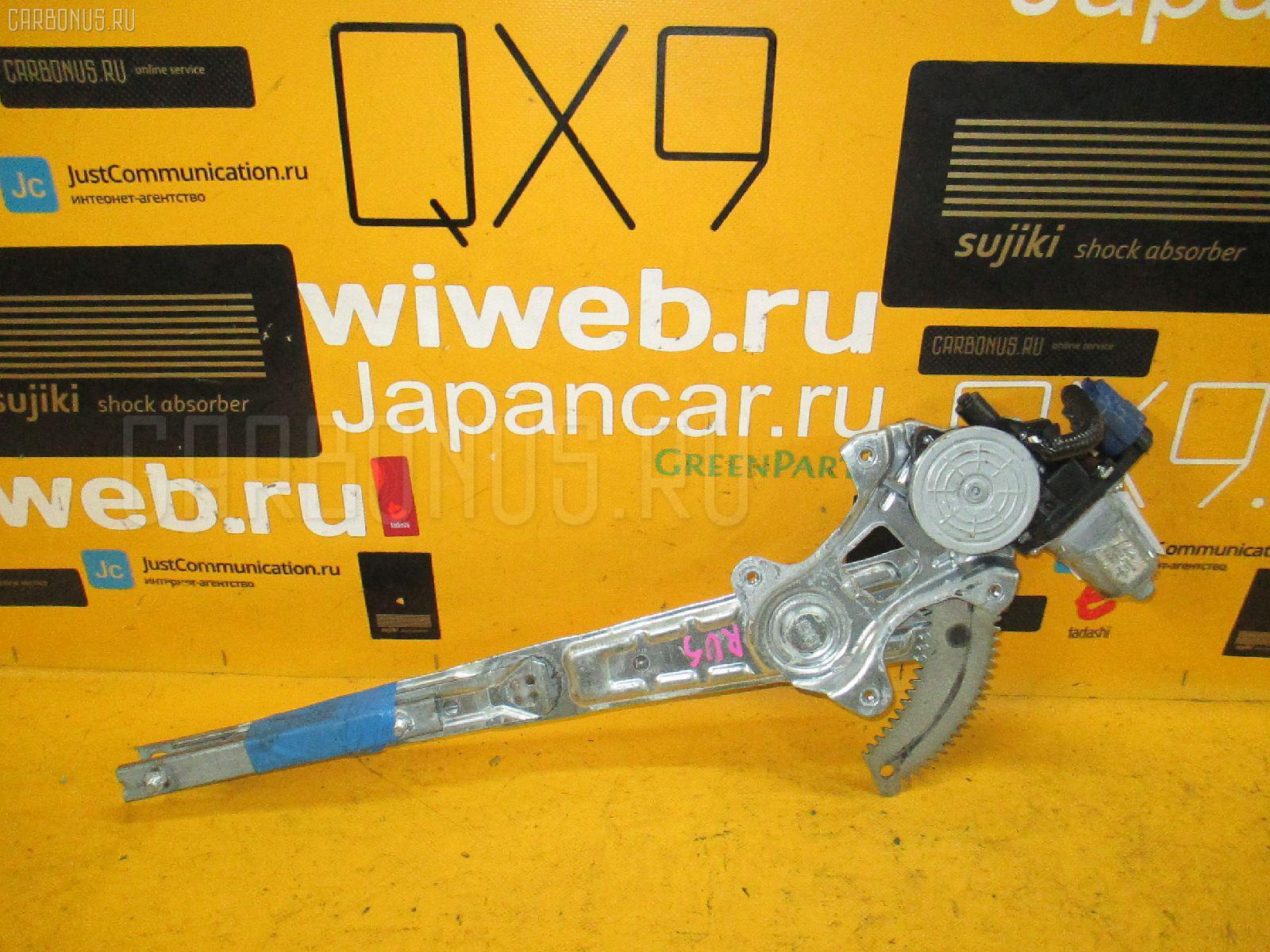 Стеклоподъемный механизм Nissan Note E12 Фото 1