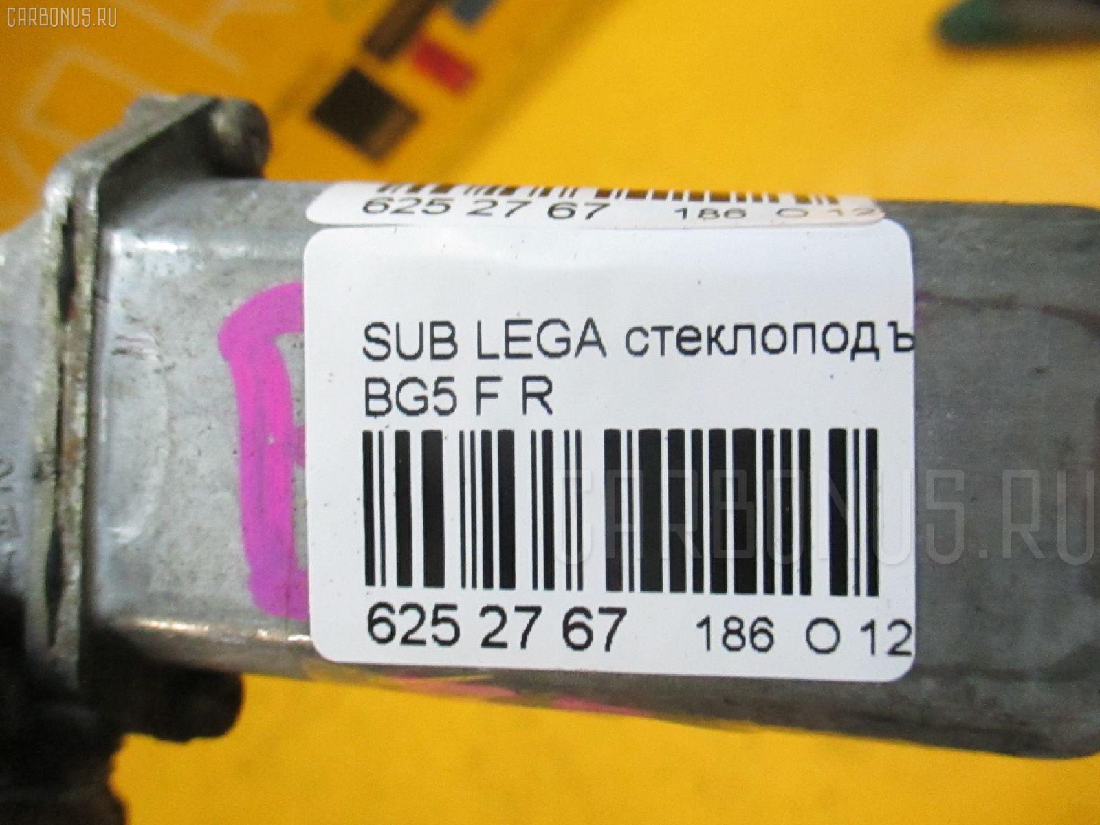 Стеклоподъемный механизм SUBARU LEGACY WAGON BG5 Фото 2
