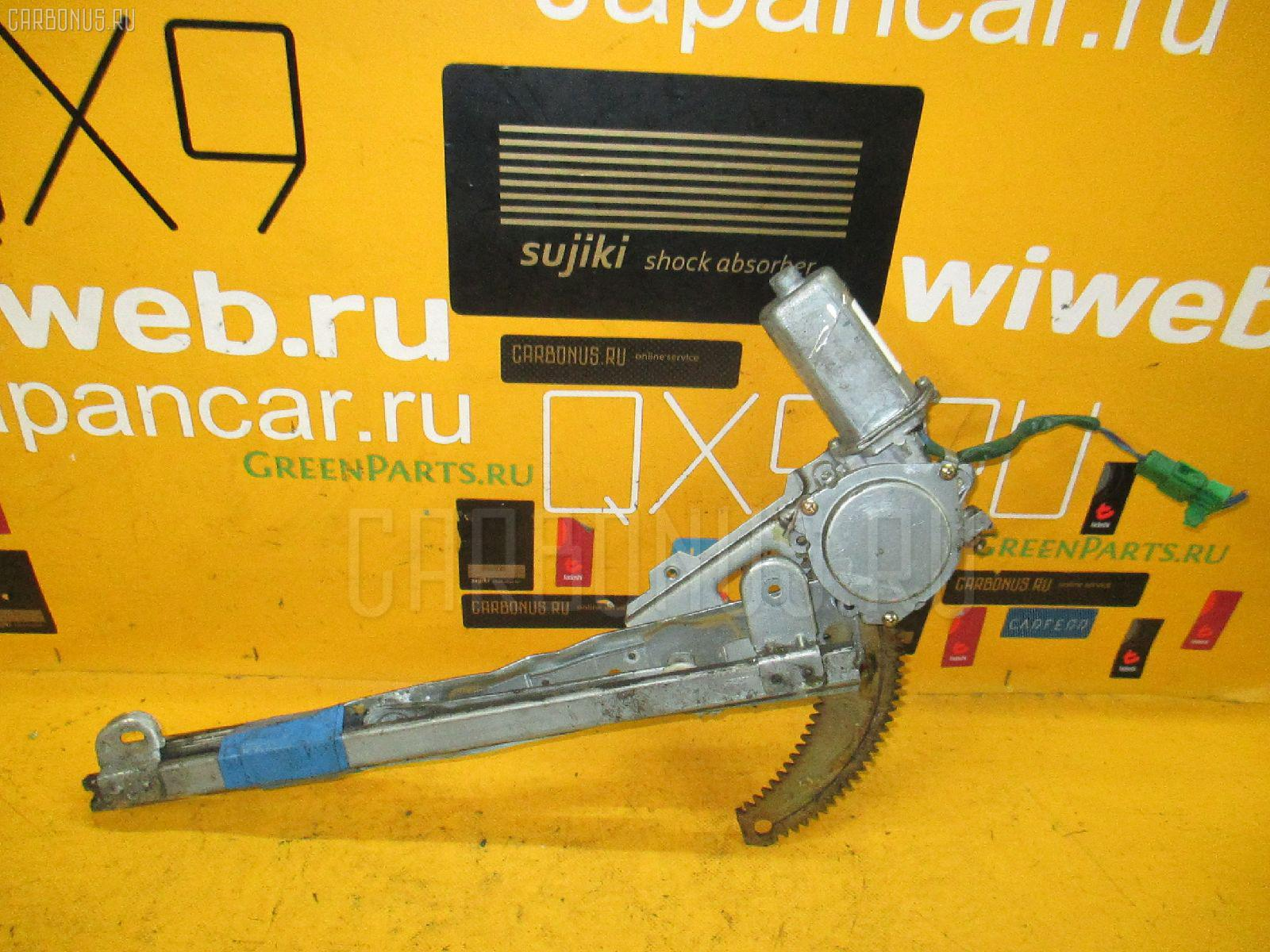 Стеклоподъемный механизм Subaru Legacy wagon BG5 Фото 1