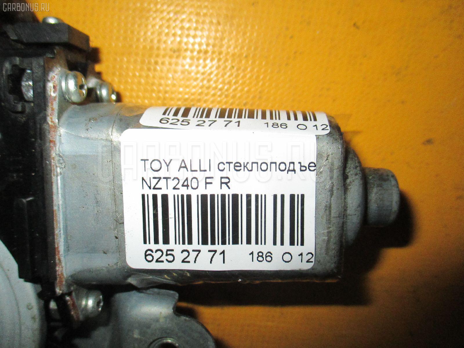 Стеклоподъемный механизм TOYOTA ALLION NZT240 Фото 2