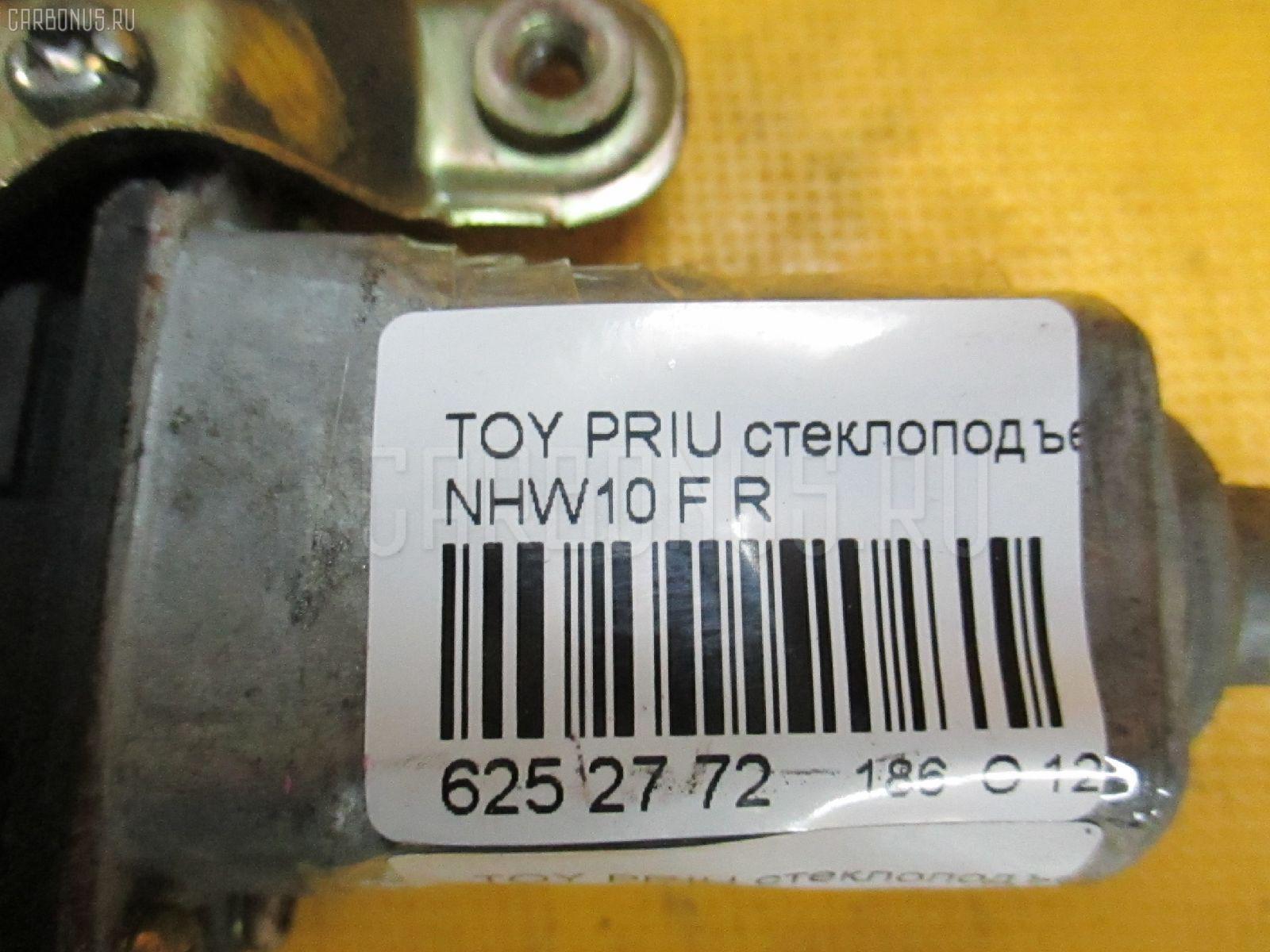 Стеклоподъемный механизм TOYOTA PRIUS NHW10 Фото 2